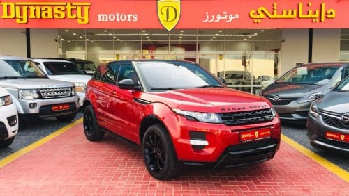 247 used Land Rover for sale in Dubai, UAE - Dubicars com