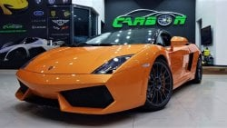 Lamborghini Gallardo ONE OF 201 CAR AROUND THE WORLD THE SPECIAL EDITION OF THE GALLARDO LP-560-4 BICOLORE SERIE SPECIALE