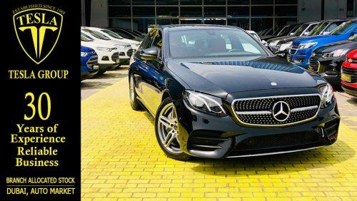 877 used Mercedes-Benz for sale in Dubai, UAE - Dubicars com