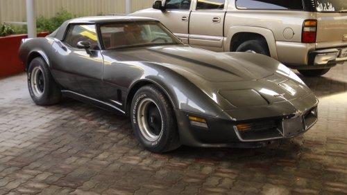 Chevrolet Corvette 1980 found on KarSouq.com