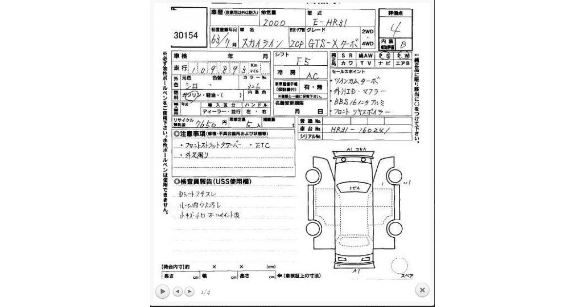 rv wiring diagram 53 ford  ford  auto wiring diagram