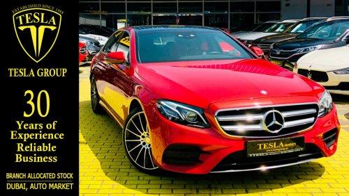 108 used Mercedes-Benz E class for sale in Dubai, UAE