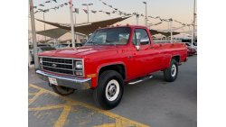 Chevrolet Silverado Chevrolet Pickup 1990 model in excellent condition