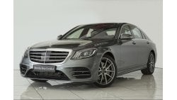 Mercedes-Benz S 560 AMG 4M *Special online price WAS AED429,000 NOW AED364,000